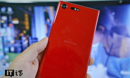 Sony เตรียมเพิ่มสีแดงสุดแรงให้กับ Xperia XZ Premium