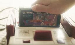 ชมตัวอย่าง Dragon Quest 11 ที่ย้อนไปไกลถึงภาคแรก พร้อมเปิดวันวางขายภาค 10 บน PS4,Switch