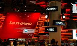 ผู้บริหารคอนเฟิร์มไม่เลิกทำแบรนด์ Lenovo ในตลาดมือถือแน่นอน