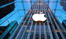 หลุดที่ประชุมภายใน Apple เรื่องการจัดการกับพวกปล่อยข้อมูลสินค้าใหม่ของบริษัท