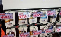 5 Flash Drive ในงาน Commart ไม่ซื้ออาจจะต้องร้องไห้หนักมาก