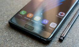 Samsung Galaxy Note 7R อาจวางจำหน่ายวันที่ 7 เคาะราคา 24000 บาท