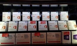 ส่องราคา Office 365 ในงาน Commart ลดแรงเริ่มต้น 1,290 บาท