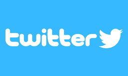 Twitter ปล่อยเวอร์ชั่น 7.2 ให้ Android พร้อมฟีเจอร์ใหม่ เปิด Night Modeเอง