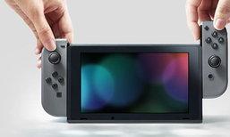 เปิดรายชื่อ 12 เกมน่าเล่นบน Nintendo Switch ที่ออกวางขายแล้ว