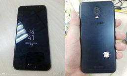 หลุดภาพ Samsung Galaxy J7 (2017) เวอร์ชันใหม่สำหรับขายในจีน พร้อมกล้องคู่ (Dual-Camera) ชัดเจน