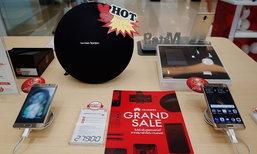 โค้งสุดท้าย Huawei Grand Sale ซื้อ Mate 9 แถมลำโพง Harman  Kardon