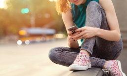 ผลวิจัยล่าสุดชี้ Instagram คือโซเชียลฯ ที่มีสถิติ Cyberbullying มากที่สุด