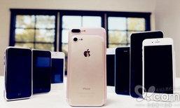 เผยสเปค iPhone 7 และ iPhone 7 Plus อีกครั้งก่อนเปิดตัว 7 กันยายนนี้