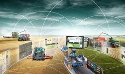 Smart Tech, Smart Country ประเทศไทย 4.0