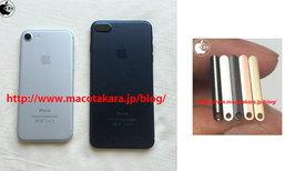 หลุดภาพถาดใส่ชิม iPhone 7 ครบทุกสี พร้อมเปิดตัวสีใหม่ Space Black