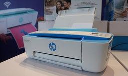 พรีวิว HP Deskjet Ink Advantage 3700 พริ้นเตอร์ใหญ่ที่ฟังก์ชั่น แต่ขนาดเล็ก