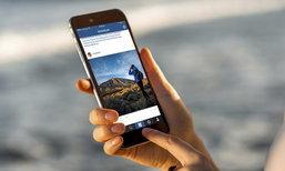 รายงานเผย กว่าครึ่งล้านแบรนด์ทั่วโลก ซื้อโฆษณาผ่าน Instagram