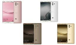 เผยภาพ Huawei Mate 9 ที่สวยสะดุดตาพร้อมกับตัวเลือกหลากหลายสี