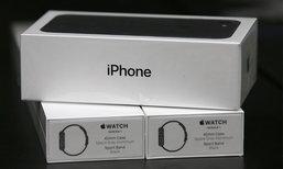 เอไอเอสมอบของขวัญ เป็นเจ้าของ iPhone 7 และ iPhone 7Plus รับสิทธิ์ส่วนลดสูงสุดกว่า 50%