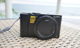 รีวิว Panasonic Lumix LX 10 กล้อง Compact เซนเซอร์ 1 นิ้ว ขนาดพกพาที่มาแรงในตอนนี้