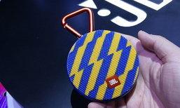 พาชมหูฟังใหม่ล่าสุดจาก JBL ที่ให้คุณเพลินกับโลกเสียงดนตรี ในสถานที่เสียงดัง