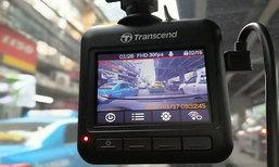 10 วิธีเลือกกล้องติดรถยนต์ ให้เหมาะสมกับรถคุณมากที่สุด