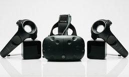 หนุ่มเมืองนอกเล่นเกม VR แค่ 5 เดือนสามารถลดน้ำหนักได้ 20 กิโล