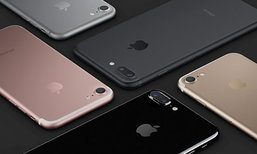 ไขข้อสงสัย ชาร์จ iPhone 7 ด้วยอแดปเตอร์ iPad เร็วขึ้นจริงไหม