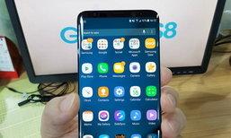 หลุดจัดเต็ม Samsung Galaxy S8 ก่อนเปิดตัว มันเปลี่ยนเยอะนะ