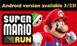 มาแล้ว เกม Super Mario Run ออกวิ่งบน Android แล้ววันนี้