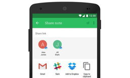 Evernote เพิ่มฟีเจอร์แชร์ Note สำหรับ Android ให้ใช้งานได้ง่ายมากขึ้น