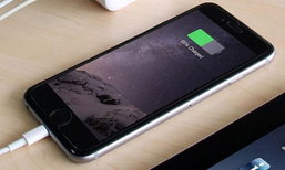 [iOS Tips] วิธีชาร์จแบต iPhone ให้เต็มเร็ว และปลอดภัย ง่าย ๆ ใน 2 ขั้นตอน