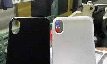 หลุดภาพเคส iPhone 8 ที่ได้เริ่มผลิตแล้ว ขนาดใกล้เคียงกับ iPhone 7