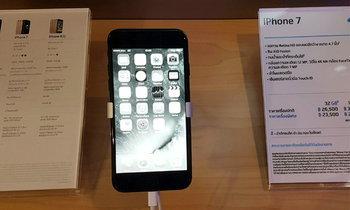 เดินสำรวจราคา  iPhone 7 และ  iPhone 7 Plus หน้าร้าน(ขายวันแรก)