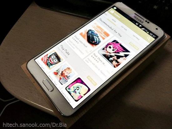 Full Review Galaxy Note3 แบบ No Sponsor