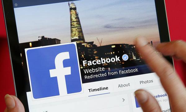 ทำอย่างไร เมื่อถูก Facebook บังคับให้เปลี่ยนชื่อ