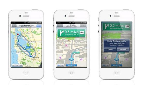 Apple Maps พร้อมปล่อยลูกเล่นใหม่ รองรับ iOS 9