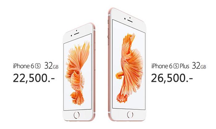 iPhone 6s และ 6s Plus ปรับราคาใหม่รับ iPhone 7 หั่นรวดเดียวสูงสุด 8,000 บาท! เหลือเริ่มต้นที่ 22,500