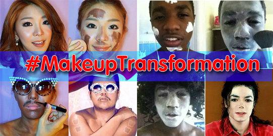 #MakeupTransformation เทรนด์นี้มีแต่ฮ่า