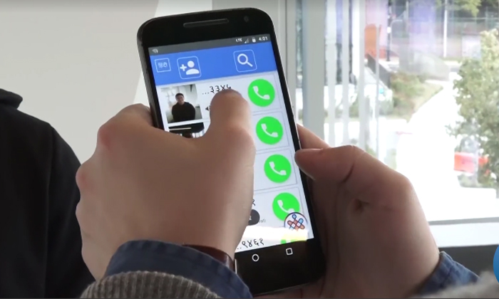 สตาร์ทอัพคิดค้นแอปพลิเคชั่นช่วยผู้ใช้สมาร์ทโฟนที่ไม่รู้หนังสือ