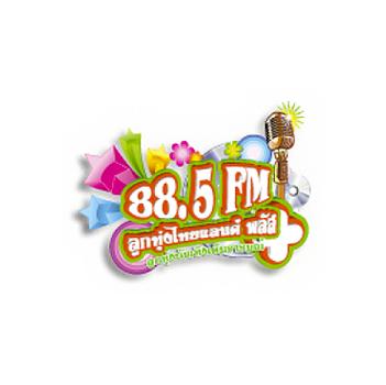 ฟังวิทยุ 88.5 FM ลูกทุ่งไทยแลนด์ พลัส