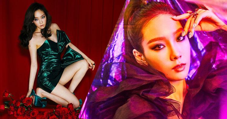 TAEYEON สวย เซ็กซี่ระดับท็อปฟอร์มใน MV ใหม่ล่าสุด I Got Love
