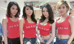 MISS MAXIM 2015 SEXY SPY GIRLS!