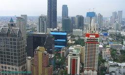"""""""10 ข้อเท็จจริงชีวิตคนกรุงเทพฯ"""" - กรุงเทพฯเมืองน่าเที่ยว แต่ไม่น่าอยู่"""