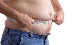 ′ลดไขมัน′ ไม่ใช่วิธี ′ลดน้ำหนัก′ ที่ดีที่สุด