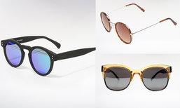 สุดยอดแว่นกันแดดราคาเบา ๆ สำหรับผู้ชาย