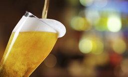 11 เรื่องเกี่ยวกับเครื่องดื่มแอลกอฮอล์ ที่คุณอาจยังไม่รู้