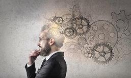 7 วิธีเพิ่มความสุขให้สมอง แล้วจะฉลาดเวอร์