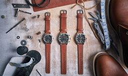 สวยจนน่าสอย 'Timex X Red Wing' ราคาเริ่มต้น 6 พันนิดๆ