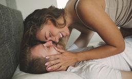 เซ็กซ์ตอนเช้าดีกว่ากลางคืนจริงหรือ ?
