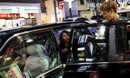 ผู้ชายขายความโรแมนติกกำลังเป็นธุรกิจที่สาวโสดญี่ปุ่นยินดีจ่าย