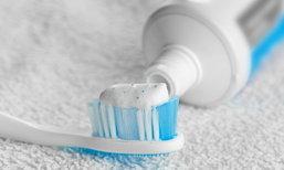 """15 คุณประโยชน์ของ """"ยาสีฟัน"""" ที่หลายคนอาจไม่เคยรู้"""