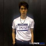 The Face Men