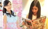 35 ยังแจ๋ว Tonko Namiki เข้าสู่วงการ AV ครั้งแรกในวัย 35 ปีเต็ม